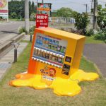 話題の那須とりっくアート 暑さで自動販売機が溶けしゃった