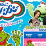 北海道はでっかいどう~米倉涼子が安住アナの故郷北海道へ!